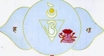 第6チャクラのシンボル